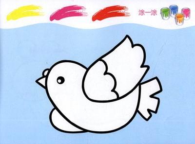 幼儿园大班涂色画图片展示图片