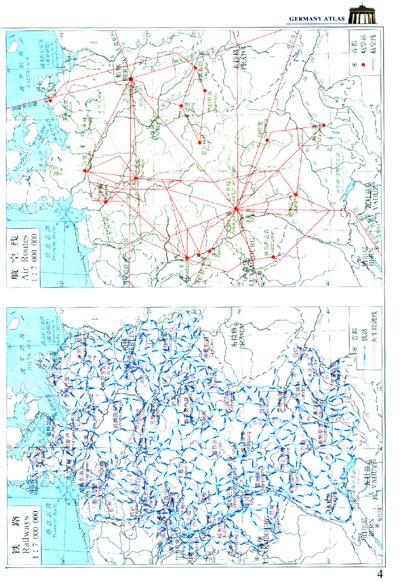 《世界分国系列地图册:德国地图册》【摘要