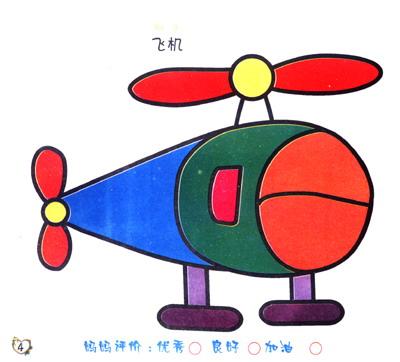 《儿童启蒙学画填色训练·小宝宝学画画:玩具》