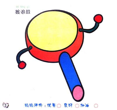 ·小宝宝学画画:玩具》