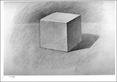 《素描入门:石膏几何体与静物写生基础训练》(400x281,32k)-石膏