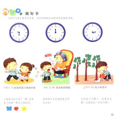 春节放烟花手绘图