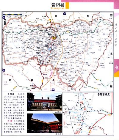 区)城区地图突出图片