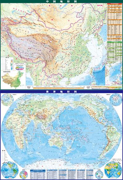 德国气候类型分布图 日本气候分布图 气候类型分布图高清