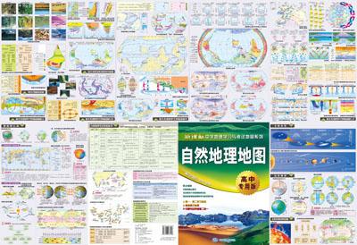 经纬网定位中国区域  7