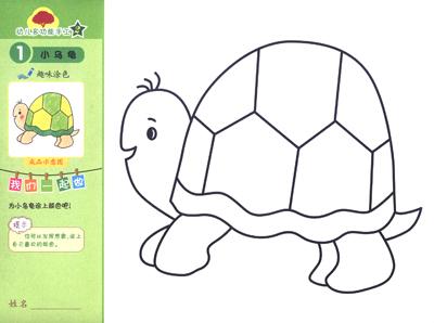 小学生暑假科技拼图里约奥运会贴画分享展示图片