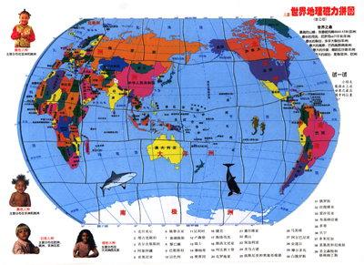 儿童世界地理磁力拼图(普及版)