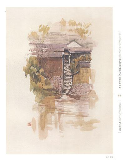 京东商城 建筑名师绘画丛书·唐葆亨(钢笔画):逝去的风景·民居建筑