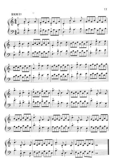 低音谱号和大谱表