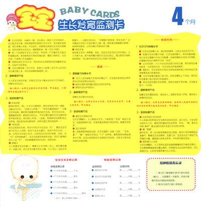 宝宝1岁照片模板