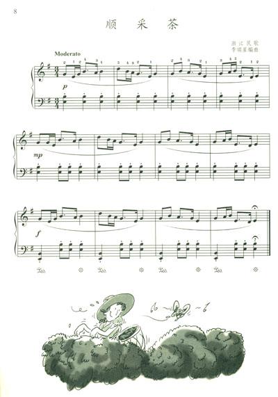 中国儿童钢琴曲选(附光盘)报价
