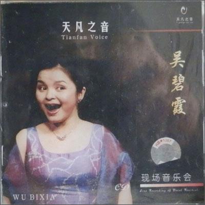 《枫桥夜泊》feng qiaoye