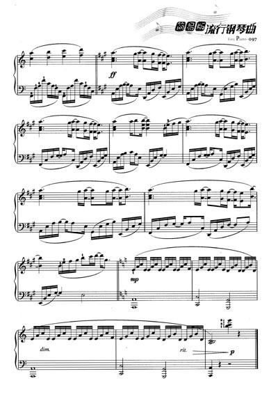 简易版流行钢琴曲:超精选+新歌(附光盘)图片