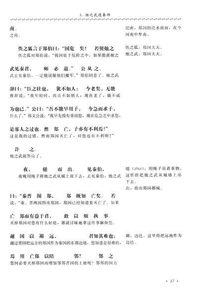6.琵琶行(并序)