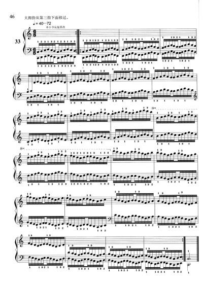 左手右手慢动作钢琴谱子