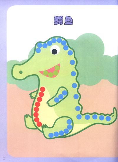 幼儿园图画本封面设计图简单