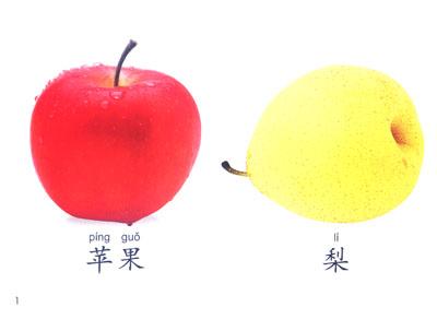 橡皮泥手工制作图片水果桃子