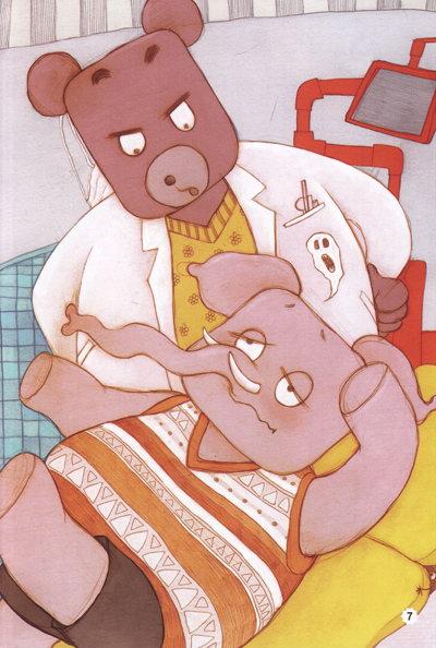 中国儿童画报》《红
