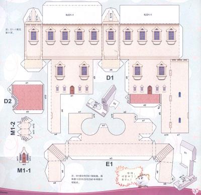 城堡设计图平面图-星河湾f户型施工图