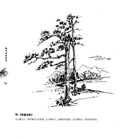 谷多风景手绘线稿