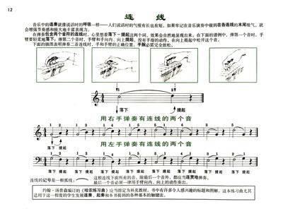 汤普森简易钢琴教程_汤普森简易钢琴教程1图片