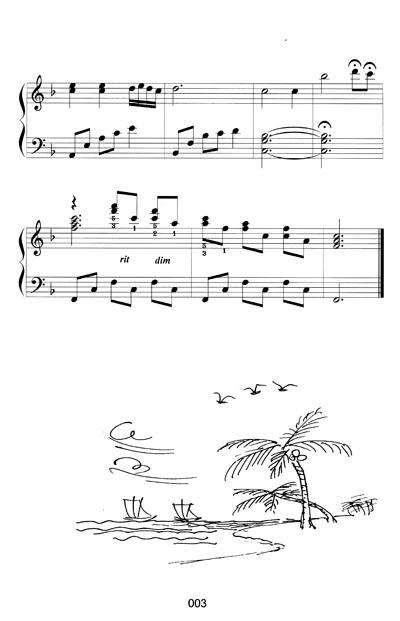 快乐少儿歌钢琴曲集-上-附示范cd