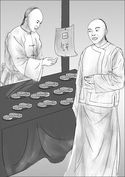 苗夫杯绿色中国梦