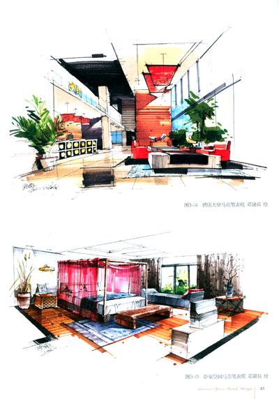 办公空间快题设计 2.办?楼大堂空间快题设计 3.图片