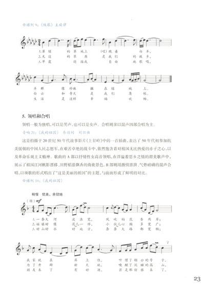 铜管五重奏  木管五重奏