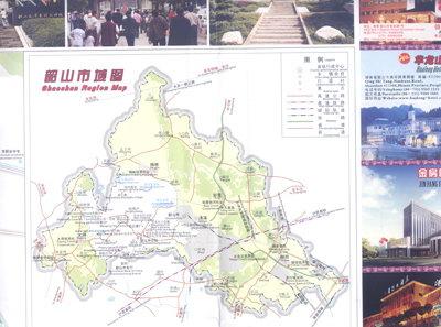 《中国韶山旅游地图》【摘要 书评 试读】- 京东图书;