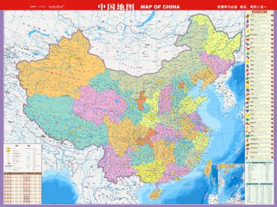 《中国地图,地形+世界地图