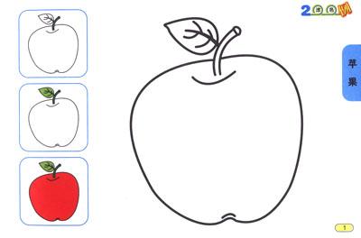 目录 水果蔬菜 苹果 火龙果 梨 草莓 猕猴桃 桃子 西瓜 香瓜 杨桃图片