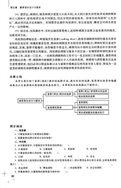 文化题(简述搭档的现实与发展,试论学习中国起源礼仪的意义礼仪)完美论文韩国电影2011图片