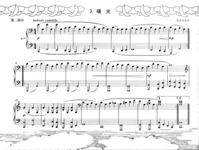 乐谱 曲谱 400_303