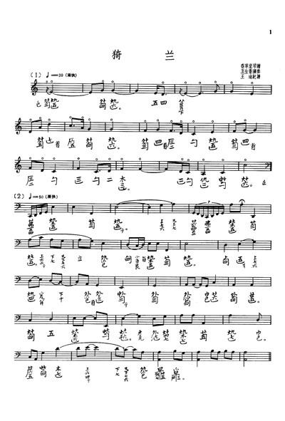 乐谱 曲谱 400_591 竖版 竖屏