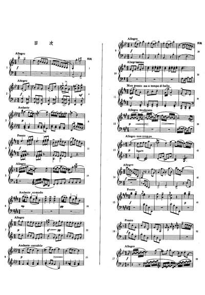 斯卡拉蒂45首钢琴奏鸣曲