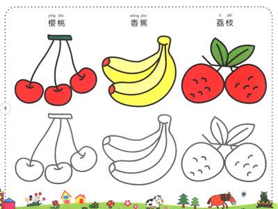 小孩学画画(4)