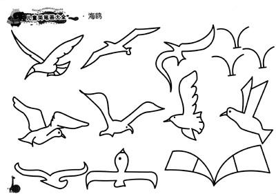 大燕的简笔画-以讲故事等方式引入简单故事情节来学习绘画图片