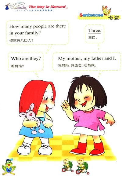 儿童英语单词歌