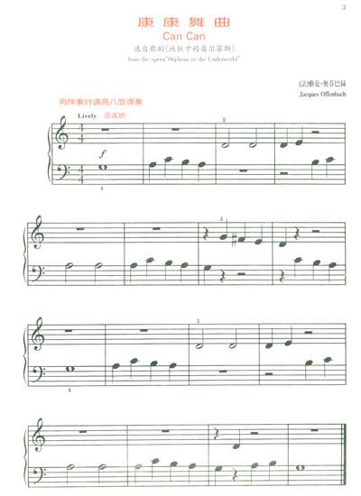 小步舞曲  45.悲怆交响曲(主题)  46.d小调交响曲(主题)  47.图片