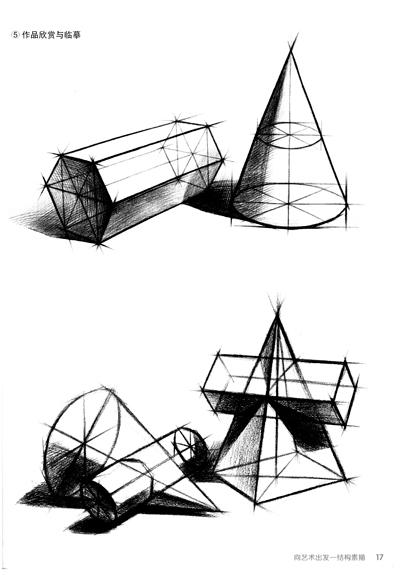 手绘建筑线条几何