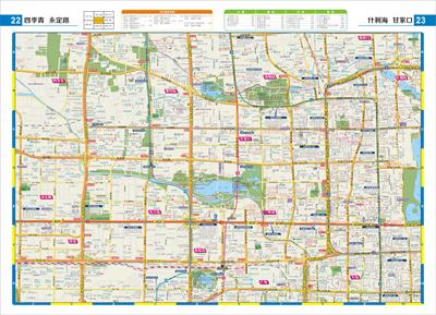 2013北京市交通地图册