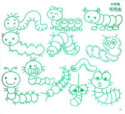 《儿童简笔画大全》既可作为幼儿园