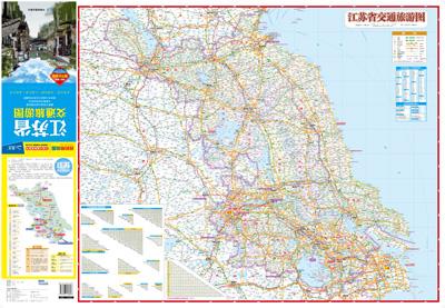 南京旅游景点地图全图 上海旅游景点地图全图 香港旅游景点地图全图