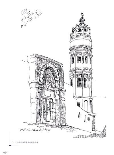 写生古代建筑手绘