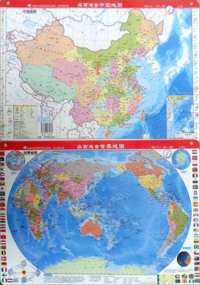 中国政区图手绘学生