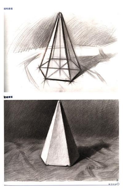 教学前沿 石膏几何体图片