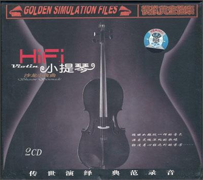 小提琴:沙龙小夜曲(2cd)