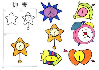 小学简笔画图片彩色画