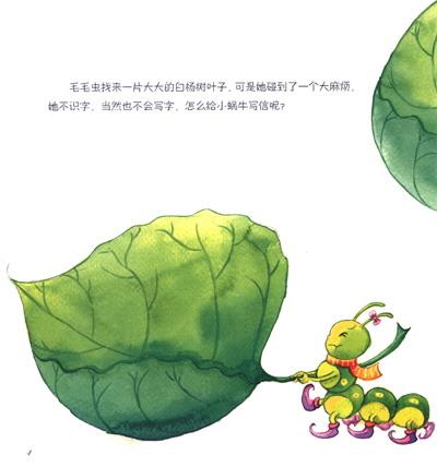 欧洲油菜花手绘插画